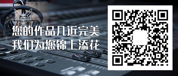 西安音之炫成立于2005年,多年来致力于专业音频制作领域,得到了业界的肯定和客户的广泛赞誉!